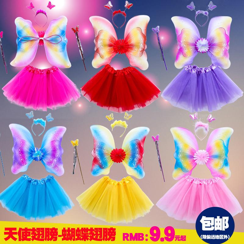 Детские для маленькой принцессы Платье ангелочка фея палка волшебный прекрасный цветок фея шоу реквизит свет бантики Задние крылья
