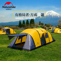 Naturehike move client outside tent Wormhole second room one hall 5-8 people oversized 10 people camping inflatable tent