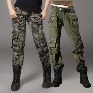 Freedom Rider outdoor bags of camouflage pants casual pants lovers Army fans Tactical Cargo Pants trousers 1007