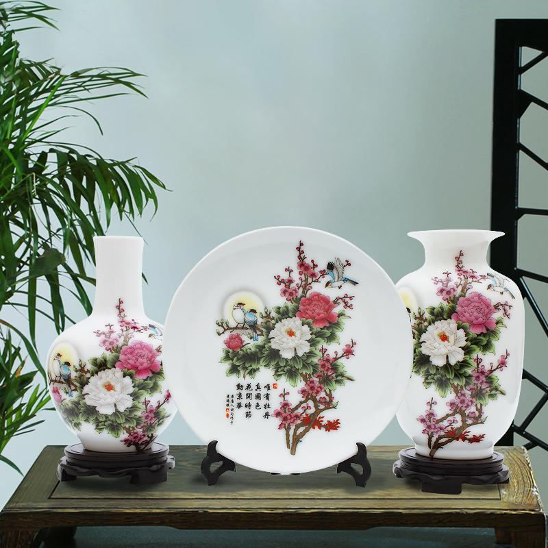 景德鎮陶瓷器花好月圓三件套小花瓶 家飾工藝品擺件aj161