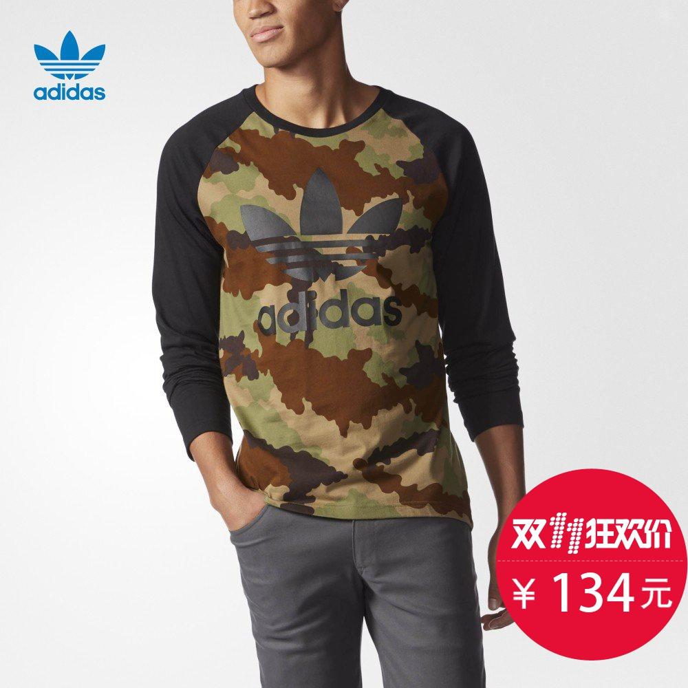 adidas 阿迪達斯 三葉草 男子 長袖上衣 麻色 AB2478