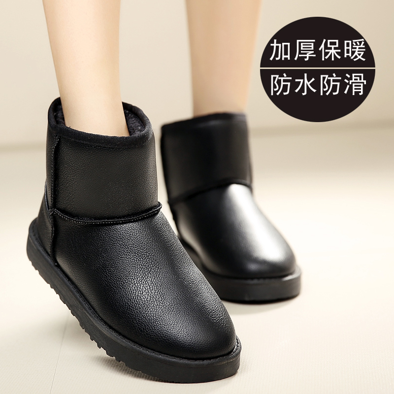 Winter leather facing snow boots flat short canisters boots With thick waterproof non-slip women shoes