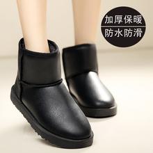冬季2019新款爆款防水皮面雪地靴女短筒短靴保暖黑色加厚加絨棉鞋