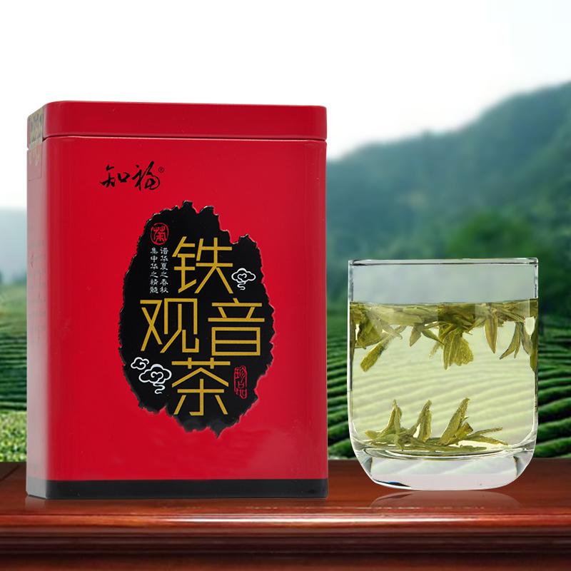 知福茶叶福建原生态茶农直销安溪铁观音 正品清香型乌龙茶60g包邮