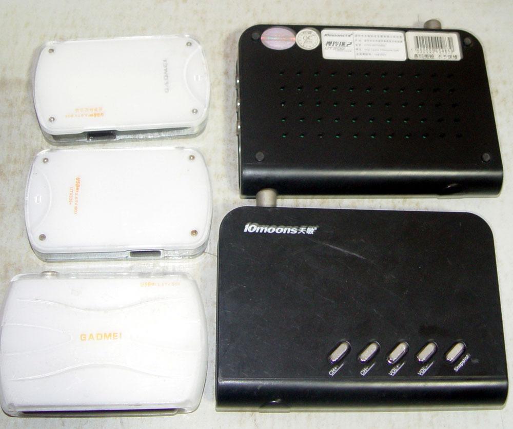 二手电视盒天敏充数机USB接佳的美电视卡8成新裸机用笔记本看电视