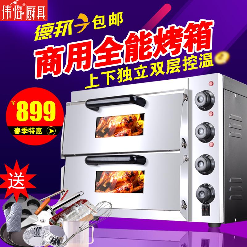 Большой пламя бизнес жаркое коробка двойной торт хлеб печь большой выпекать поезд печь электричество жаркое коробка история электрическое отопление надеть бодхисаттва жаркое коробка