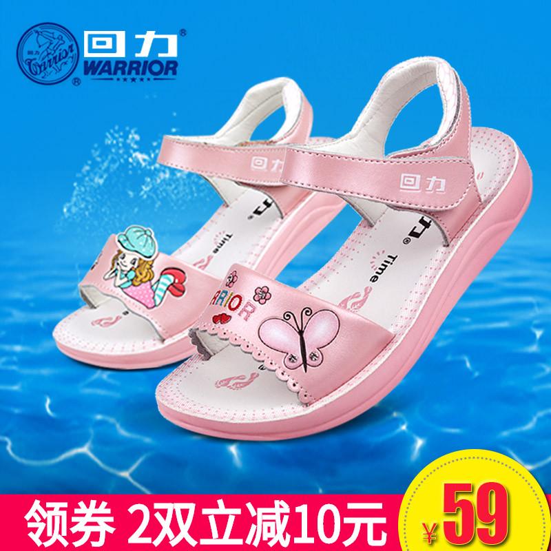 Вернуть силу ребенок сандалии обувь новый летний девочки сандалии воловья кожа корейская волна девушка песчаный пляж большие ботинки дети ребенок