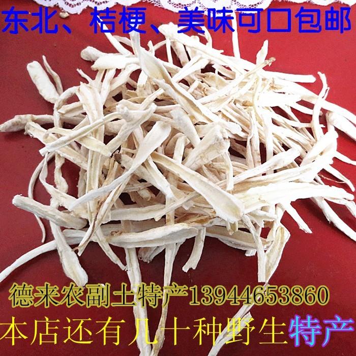 К северо-востоку специальный свойство пузырь блюдо дикий сухой мандарин стебель сухой гора горчица стебель сухой для тянуть база корень новые поступления 500 грамм бесплатная доставка