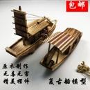 木质渔船手工艺仿真渔船模型摆件儿童玩具乌篷船一帆风顺渔船 包邮