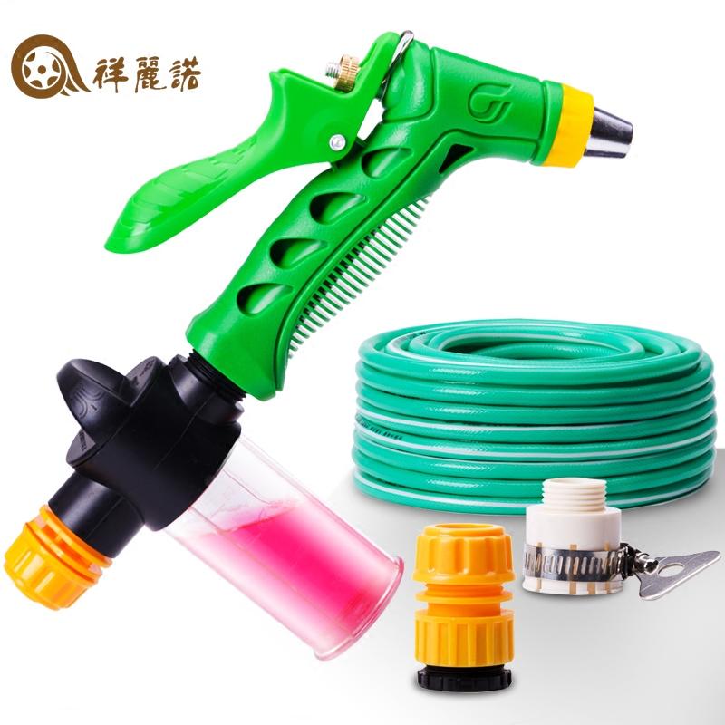 洗車水搶高壓水槍家用套裝澆花神器衝刷汽車水管軟管噴頭噴壺工具