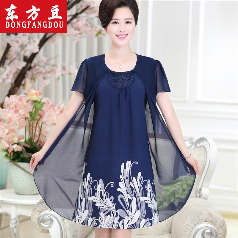 中老年女装大码妈妈装夏装中长款连衣裙宽松中年短袖雪纺衫裙子薄