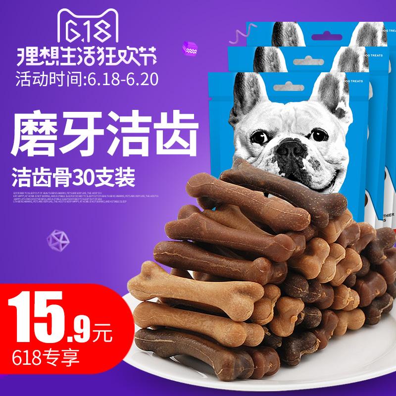 Собака молярный палка золото волосы тедди домашнее животное нулю еда молодой собака собака укусить мелкая пластика введите большой собаки кость сопротивление укусить большой пакет