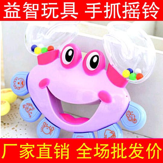 Новорожденный ребенок младенец улов рукоятка погремушки краб погремушка ребенок игрушка развивать слушать сила начните работу сила оптовая торговля