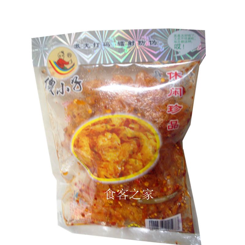 湖南特产 傻小子 五香卤汁豆干 香干70g 舌尖上的中国