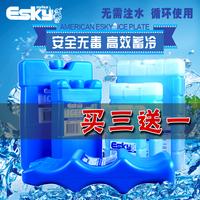 Австралия Esky синий лёд кристаллы льда коробка кондиционер вентилятор охлаждение сохранение тепла коробка мать молоко домашнее животное падения температура большой лед кирпич лед доска мешок льда