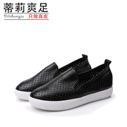 Tilly cool foot fall of Lok Fu shoes women shoes lazy cake heavy bottom venting hollow leather flat bottom thick soled shoes