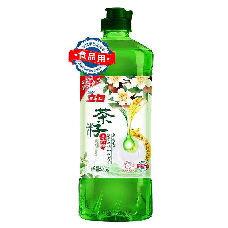 【 рысь супермаркеты 】 стоять белый мыть чистый хорошо чай семена мыть чистый хорошо 500g чай семена идти масло не больно рука
