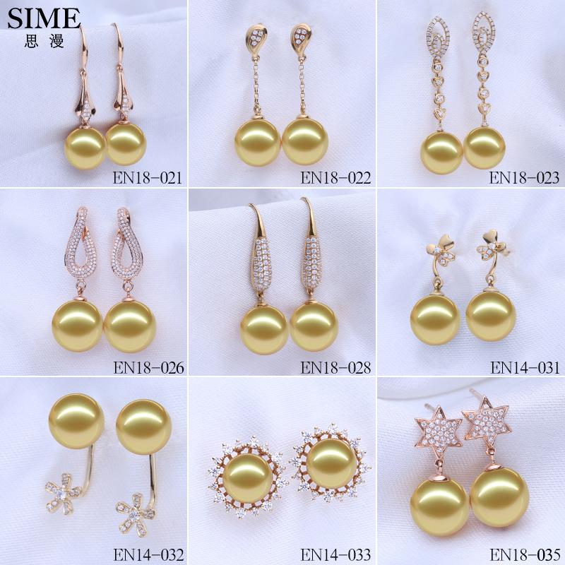 定制裸珠空托配件专区二金珍珠耳饰耳环空托14K18K黄思漫珠宝