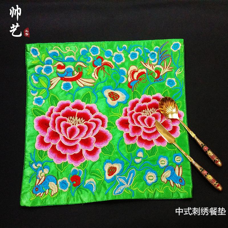 绣品刺绣花餐垫杯垫碗垫隔热垫 外宾会议出国留学中国传统礼品