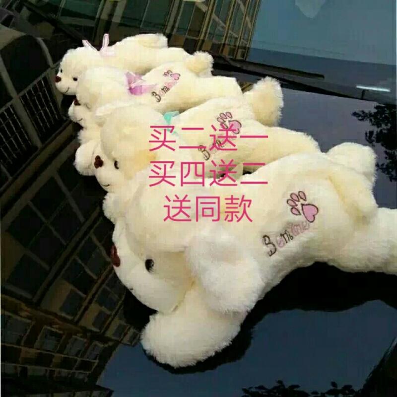 車の笑顔の白は腹ばいになります。犬の車の後ろの窓のぬいぐるみはバレンタインデーの誕生日プレゼントの枕を飾ります。