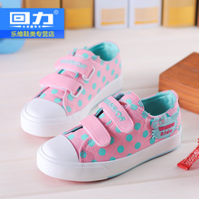 2015 children in the fall of children's wear children's shoes for women's shoes girl cloth shoes girls canvas shoes 5 kids shoes 8 autumn ten years old