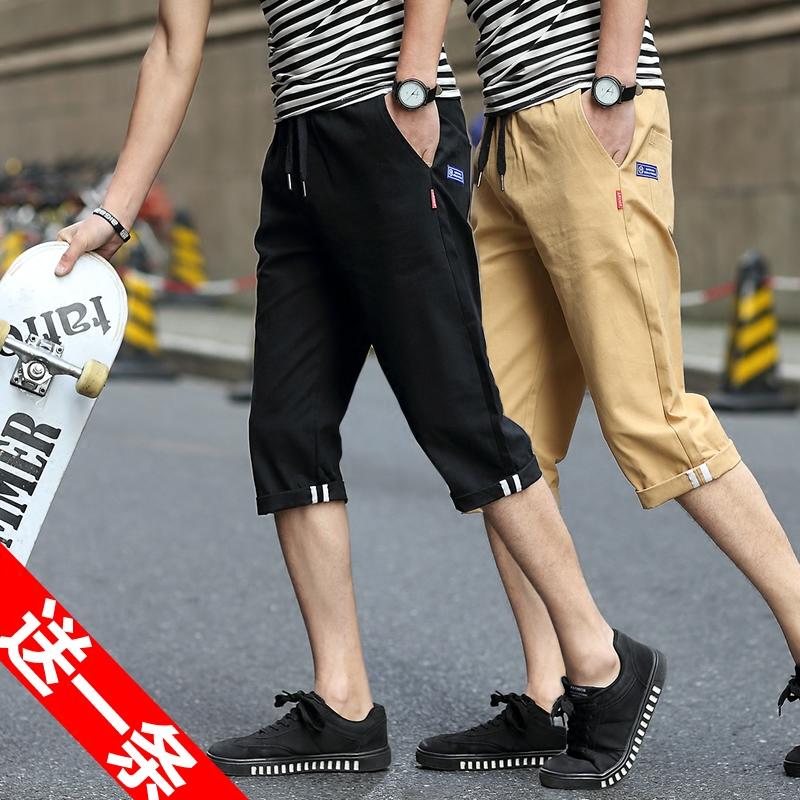 2条】短裤男五分裤夏季韩版休闲裤子新款潮流宽松马裤男士七分裤