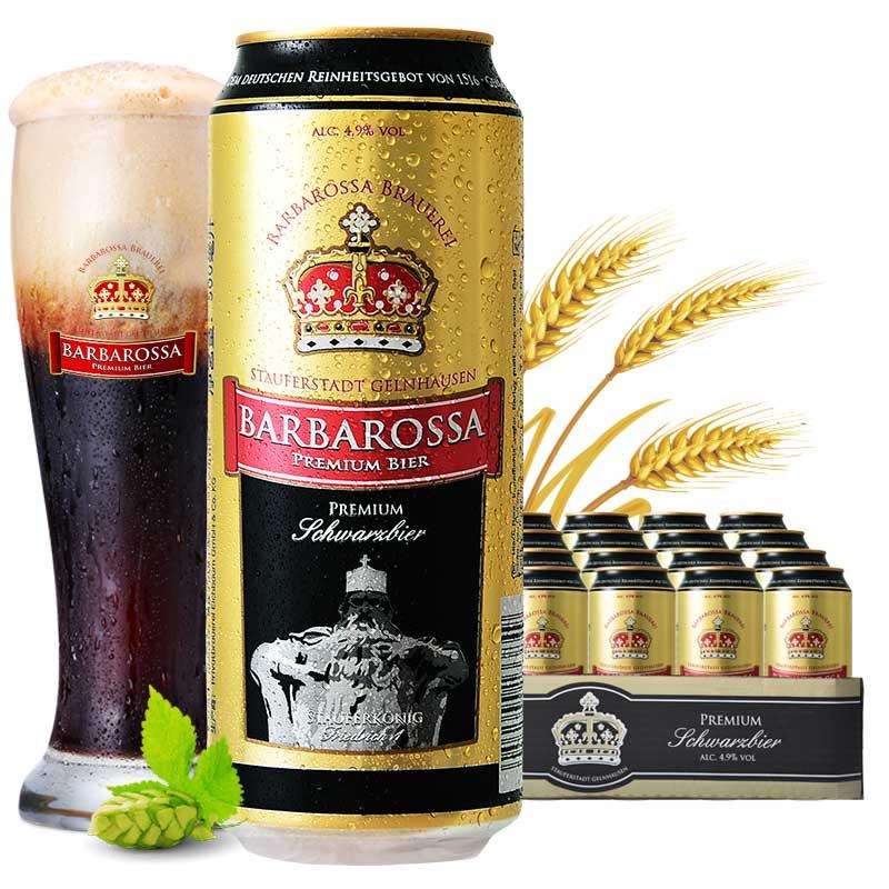 德國 凱爾特人黑啤啤酒整箱500ml~24焦香濃鬱