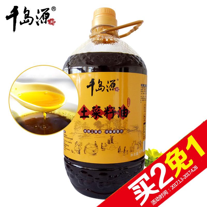 ~天貓超市~千島源菜籽油4L 菜油 濃香食用油 非轉基因 菜子壓榨