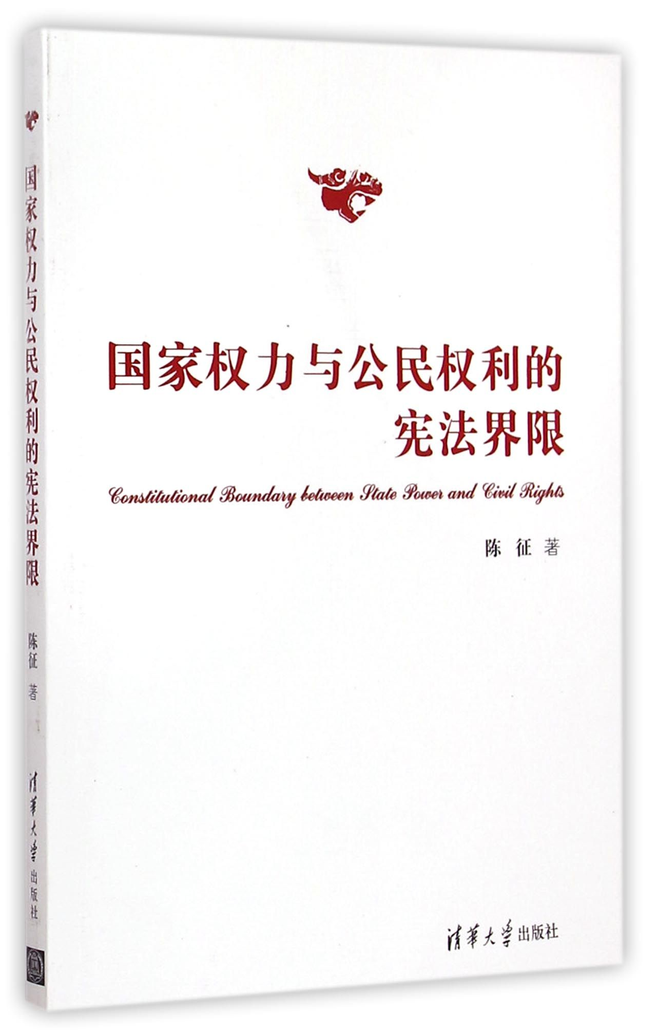 Конституция Артикул 568660553690