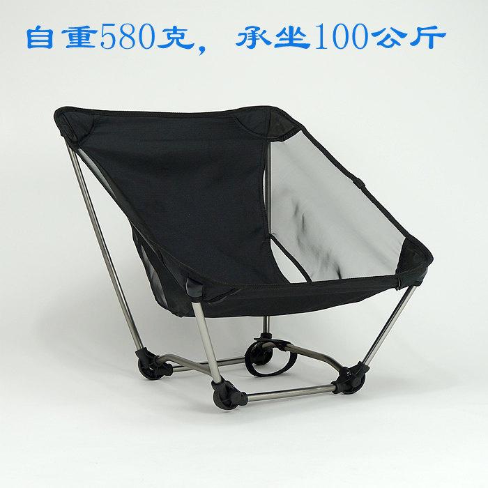 摇曳露营椅超轻折叠无腿椅凳沙滩公园椅凳钓鱼椅凳写生椅凳便携椅