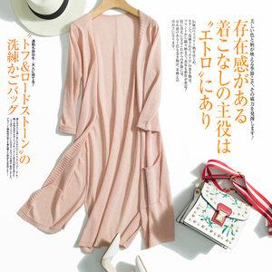 针织衫女开衫中长款长袖夏季披肩防晒衣外搭薄款外套空调衫