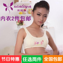 4d7978f3bb5e6 Authentic girl pure cotton underwear bra puberty bra brassiere small vest  11 12 13 14 15