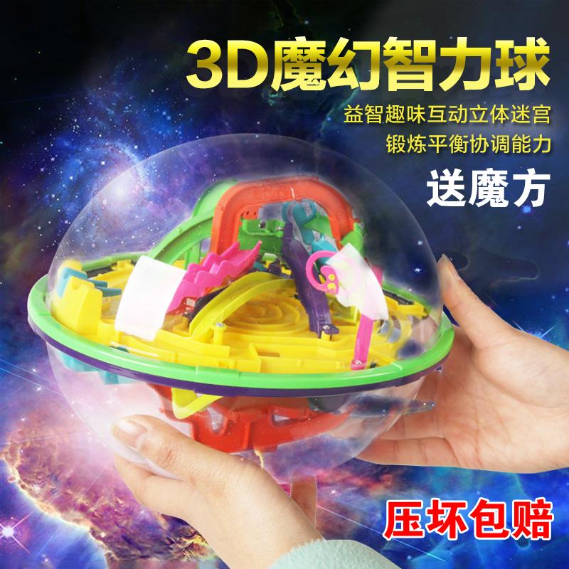 Пакет почты любовь Magic Ball иллюзия интеллекта мозгового мяч стерео 3D лабиринт шар летающих тарелок орбите шар головоломки 299