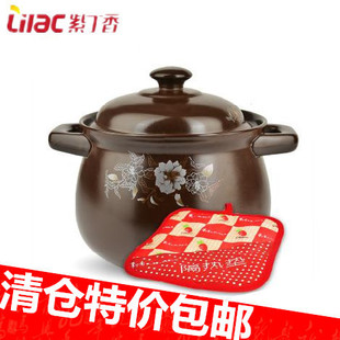 Clearance Tangbao lilac ceramic casserole stew pot soup pot with lid open flames send bulk insulation pads