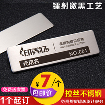 Brushed stainless steel chest brand custom work pin Magnet brand Doctor salesperson intern company surnamed Brand