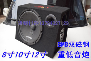 Keystone 12 inch subwoofer card computer speaker car subwoofer car trucks can be loaded 12V24V220V