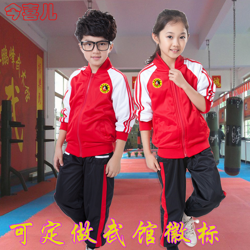 Childrens martial arts clothing spring and autumn long sleeve martial arts school Taoist school training childrens martial arts Sanda fighting set