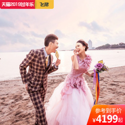 旅拍婚纱摄影三亚旅游婚纱照团购个性时尚主题小清新韩式海景婚纱