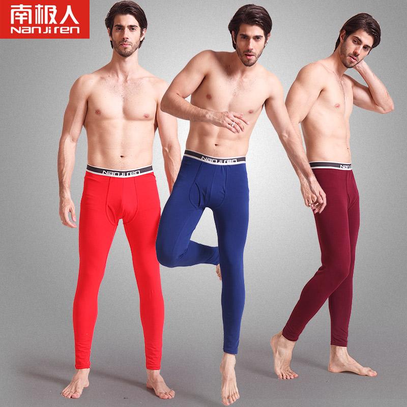 Pantalon collant jeunesse N104D10311 en coton - Ref 749750 Image 1