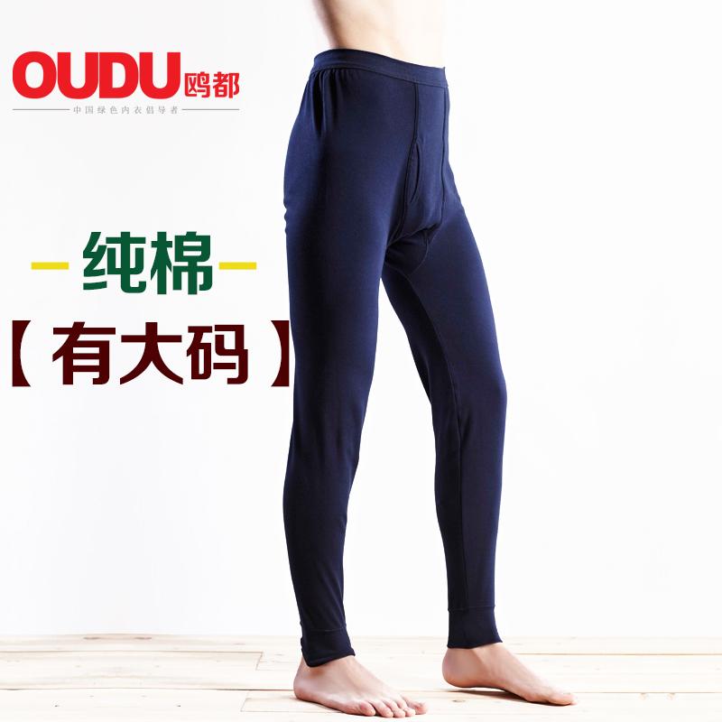 Pantalon collant jeunesse pantalon de 8261 hommes en coton - Ref 774965 Image 1