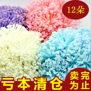 3 5cm Queen PE foam paper flowers chives stars lavender dried flowers diy accessories wholesale candy box