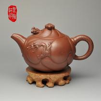 经典精美紫砂壶鱼化龙清水泥全手工茶壶宜兴紫砂壶正品