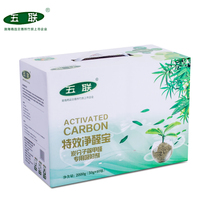 Five-linked (formaldehyde adsorbent) Bamboo activated carbon bag removal of formaldehyde new house deodorant carbon bag bamboo carbon bag