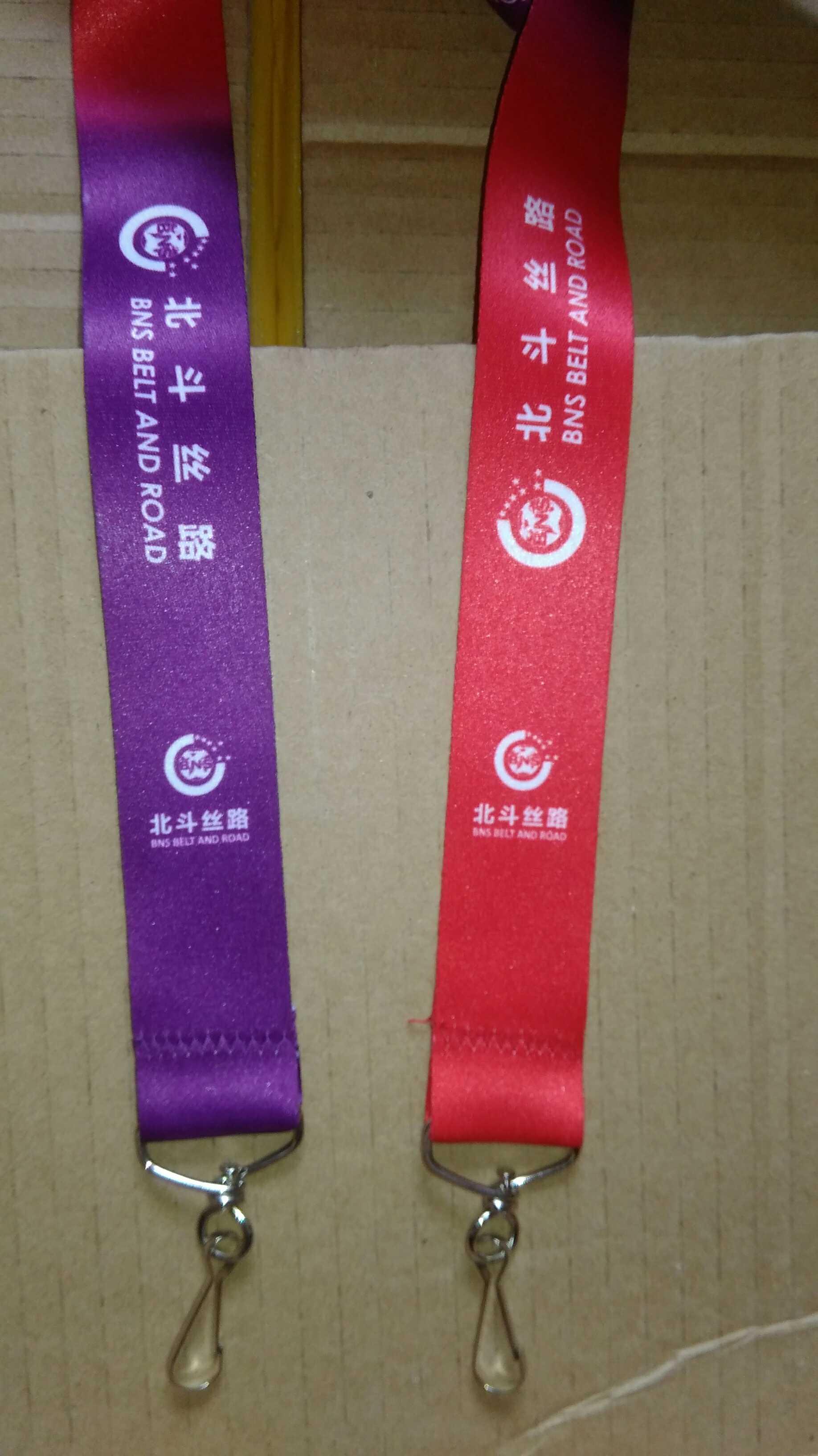 沈阳本地胸卡绳工作证挂绳定制1厘米1.5  2.0厘米3厘米宽