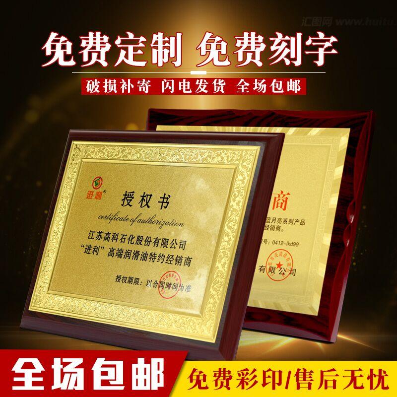 Золото награда карты дерево уход санкционировать карты сделанный на заказ деревянный слава репутация сертификат металл медь карты стандарт конкуренция список производство