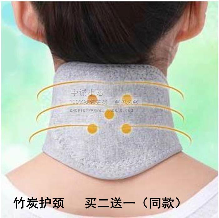竹炭纤维自发热护颈 保暖 远红外颈椎宝 颈椎病克星 全棉护颈椎
