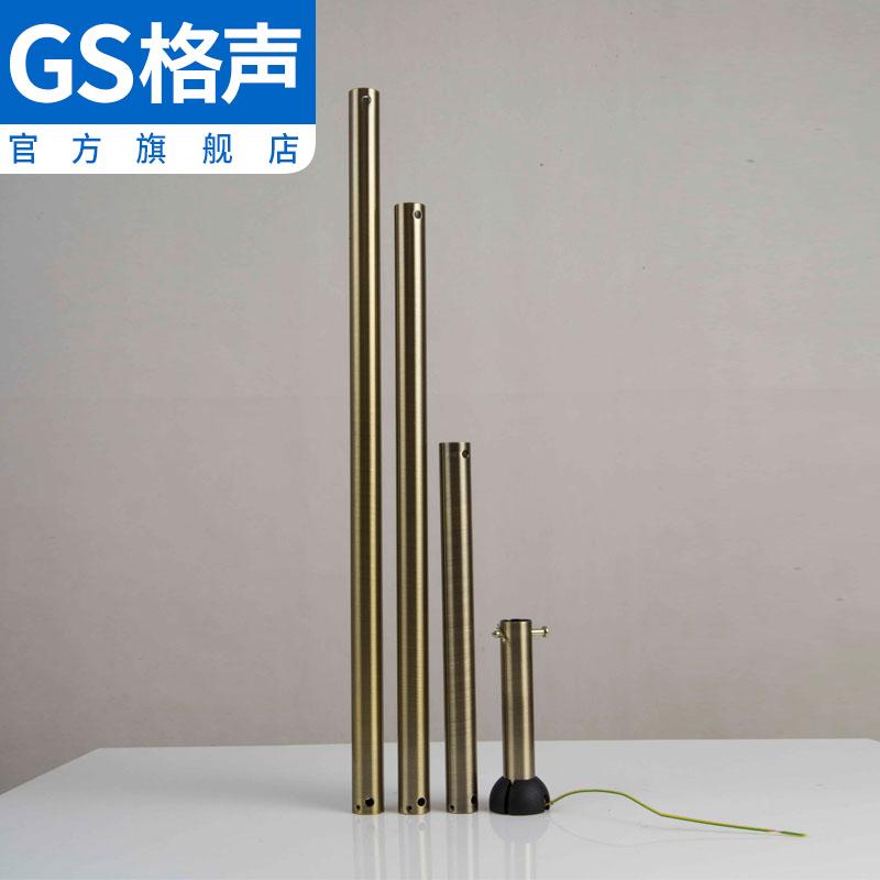 吊杆 吊扇灯风扇灯用配件 可订制多种长度和颜色 吊钩配件吊轮