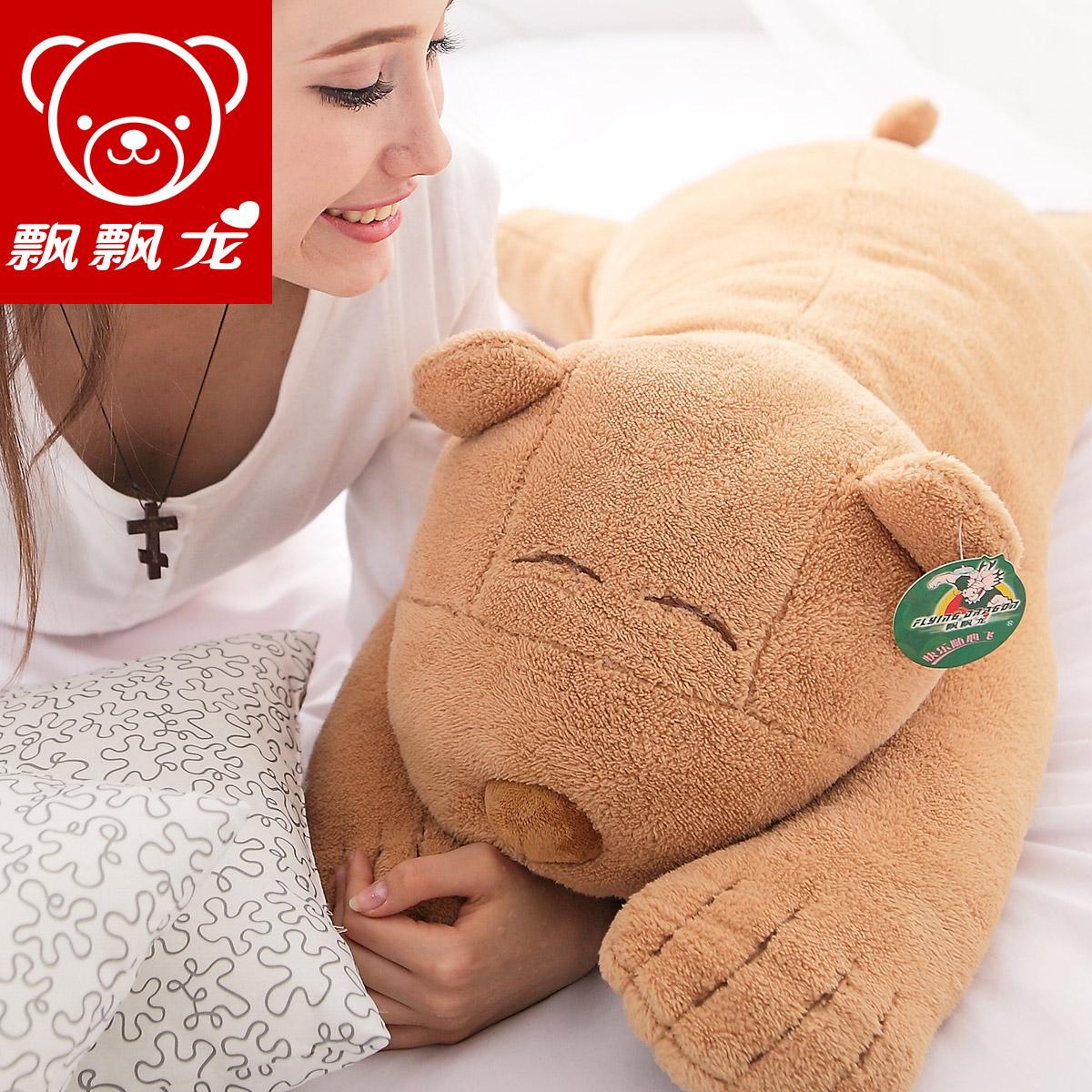 «Дуриан Дракон _ Папа Медведь» плюшевые игрушки куклы Кукла мультфильм подушку творческого Новогодний подарок