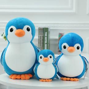 卡通海洋动物小企鹅公仔毛绒玩具泡沫粒子布娃娃玩偶男女生日礼物