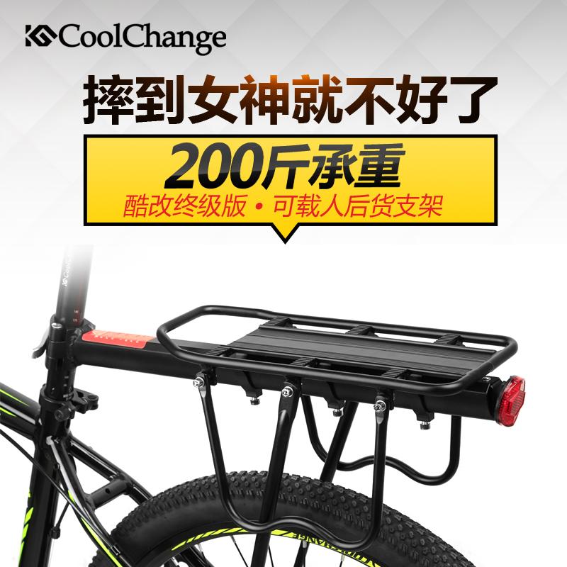 Porte-bagages pour vélo COOLCHANGE - Ref 2409160 Image 2